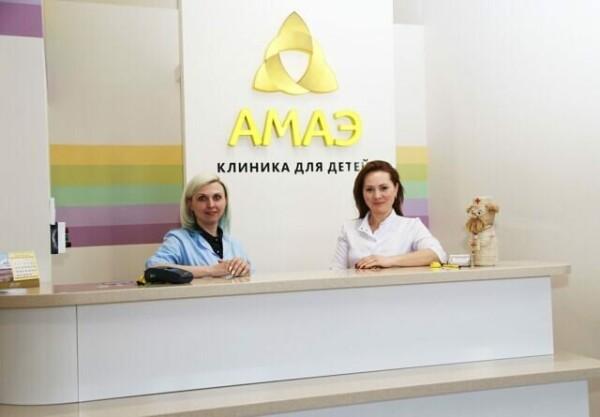 Клиника «Амаэ»