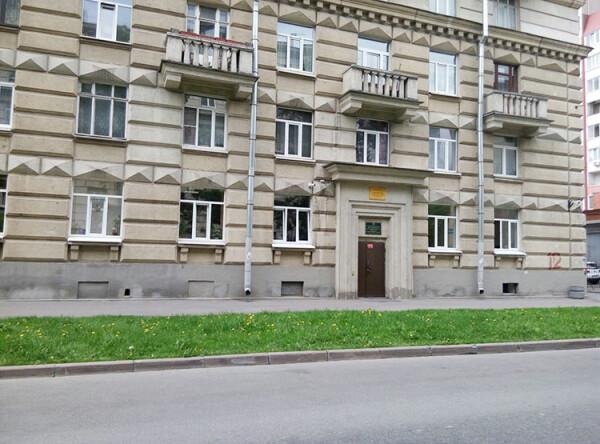 Амбулаторное наркологическое отделение Московского района