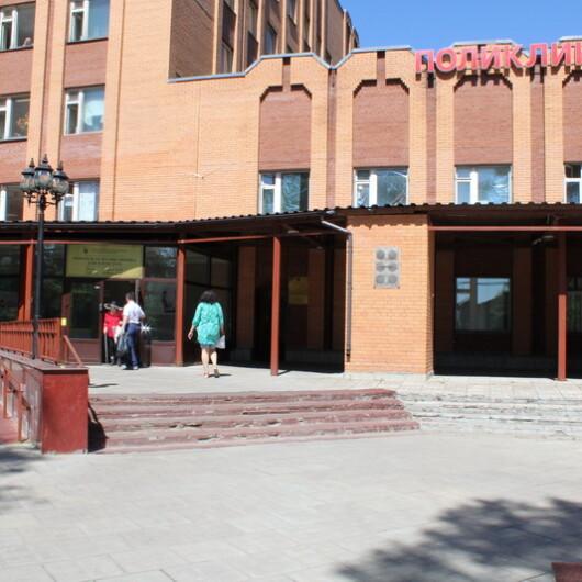 Поликлиника №1 МОБ им.Розанова, фото №1