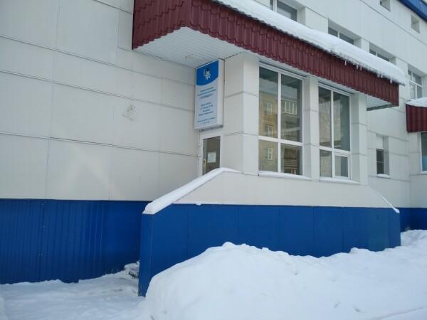 Стоматологический центр «Профидент»