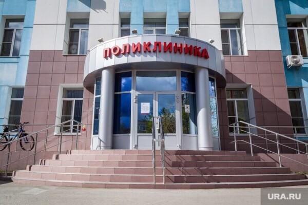 Стоматологическая поликлиника №4 «РЖД-Медицина» на Таватуйской