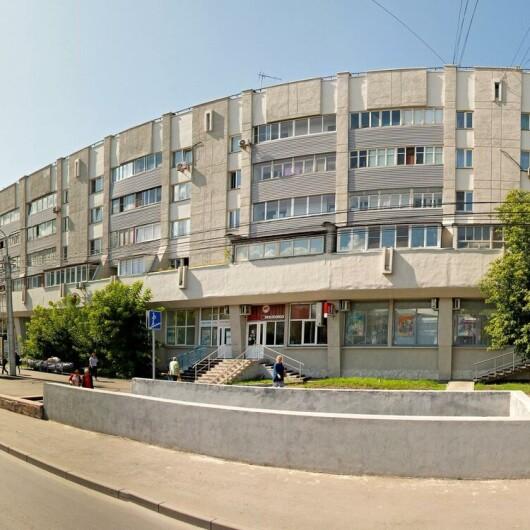 «Семейная стоматология» на Александра Матросова, фото №2