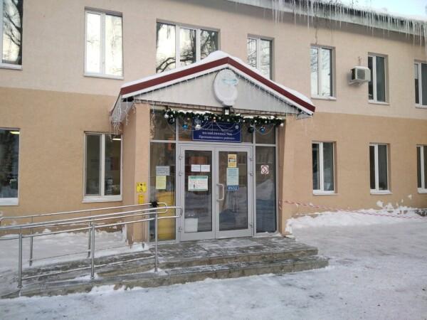 Городской центр медицинской реабилитации (ГЦМР)