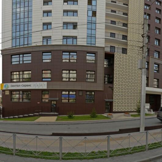 Дентал-Сервис в Заельцовском, фото №2
