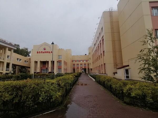 Окружная клиническая больница (ОКБ)