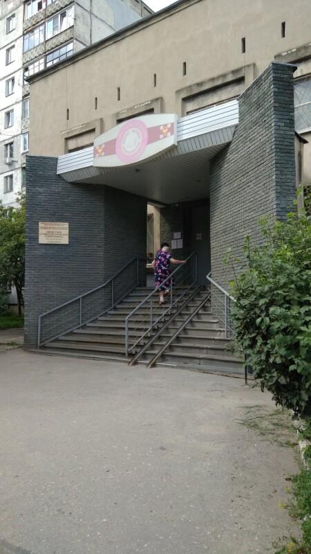Стоматологическая поликлиника Московского района