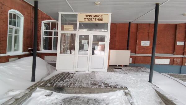 Городская больница им. Семашко
