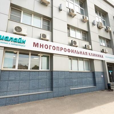 ДИАЛАЙН на Дзержинского, фото №1