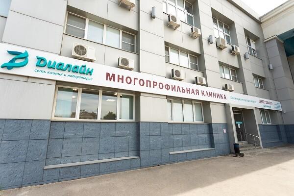 ДИАЛАЙН на Дзержинского
