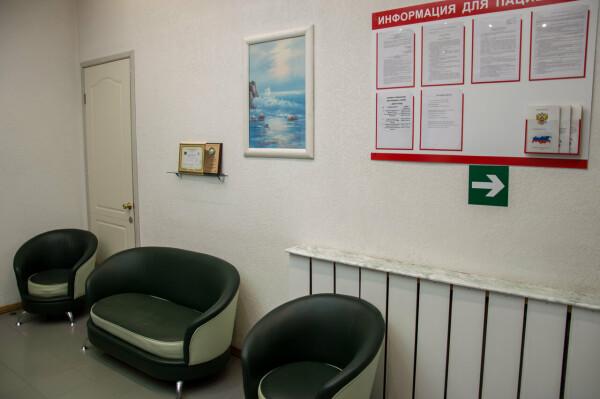 Стоматология «Медас»