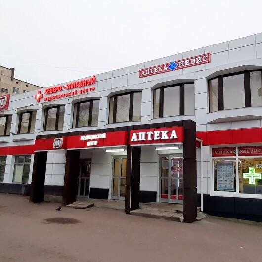 Северо-Западный центр эндокринологии на Гагарина, фото №1