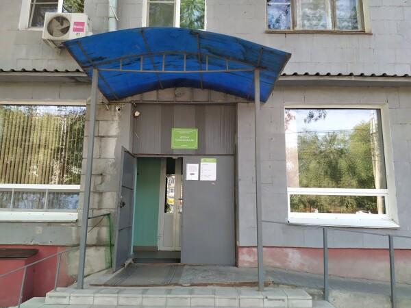 Детская поликлиника №1 на Металлургов