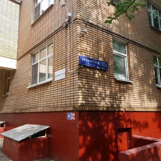 Городская клиническая онкологическая больница №1, фото №4