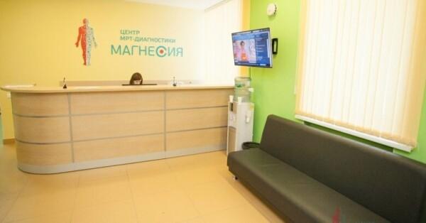 Центр МРТ «Магнесия» на Николая Островского