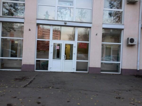 Поликлиника №5 на Оренбургском (ранее поликлиника №3)