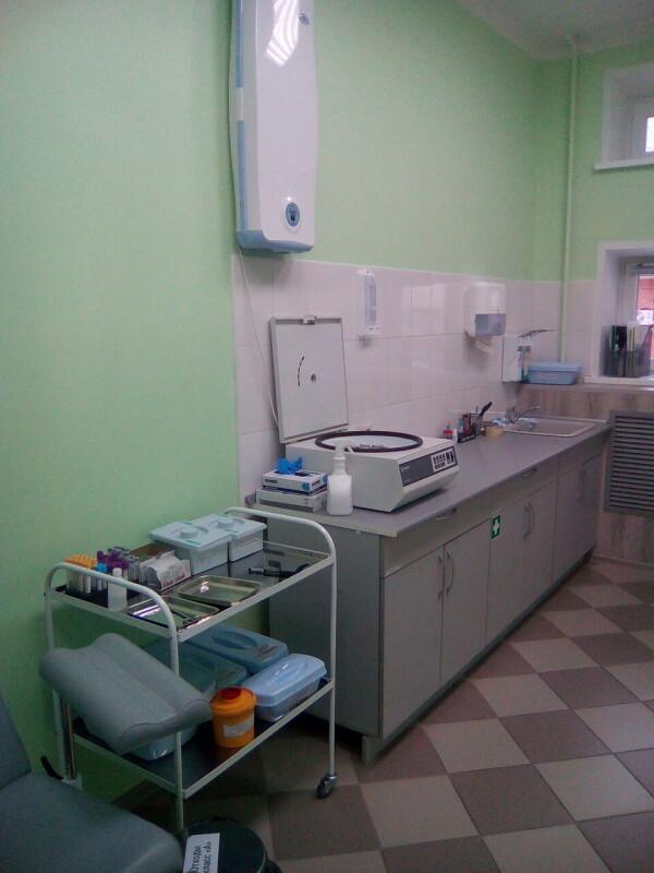 Медицинский центр «Медис»