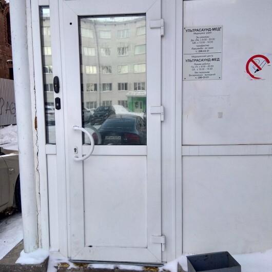 Центр УЗИ «Ультрасаунд-Мед» на Свердлова, фото №3