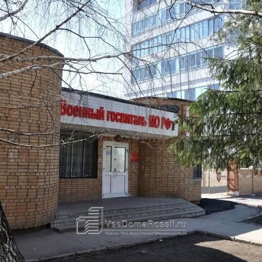 Военный госпиталь №426, фото №1