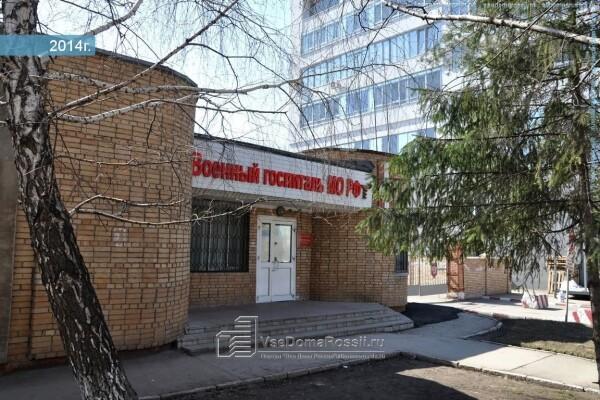 Военный госпиталь №426