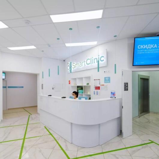 SmartClinic, фото №2