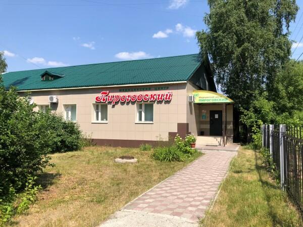 Медицинский центр «Пироговский»