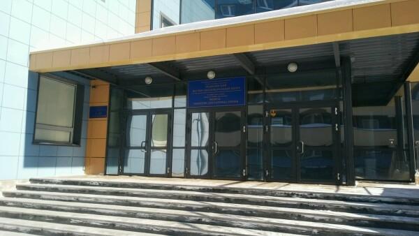 «Медицинский научно-образовательный центр»