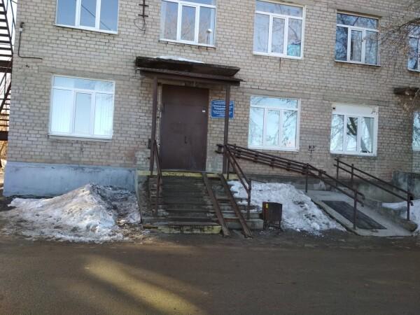 Травмпункт Свердловского района