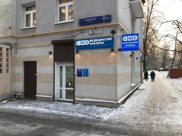 CMD Семёновская