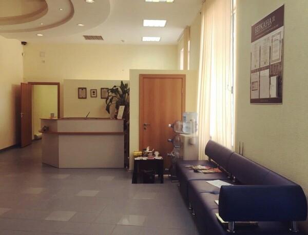 Беркана, центр психотерапии