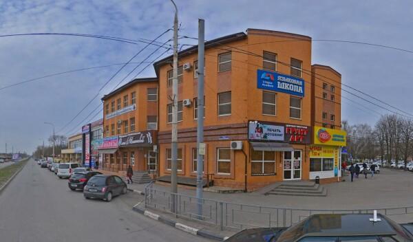 Поликлиника №1 на Шевченко