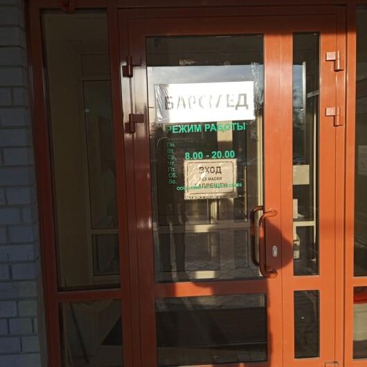 Клиника инновационной медицины «КИМ», фото №4