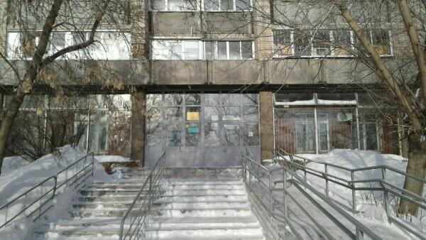Детская поликлиника на Фрунзе