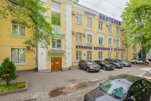 Центр Бехтерев на Летчика Пилютова