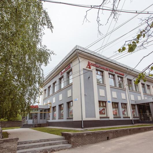 Клиника Александрия на Ошарской, фото №1