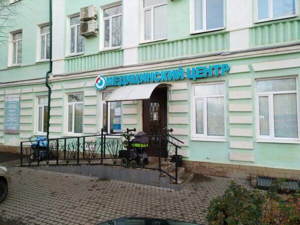 Северо-Западный Центр доказательной медицины в Старой Руссе на Минеральной