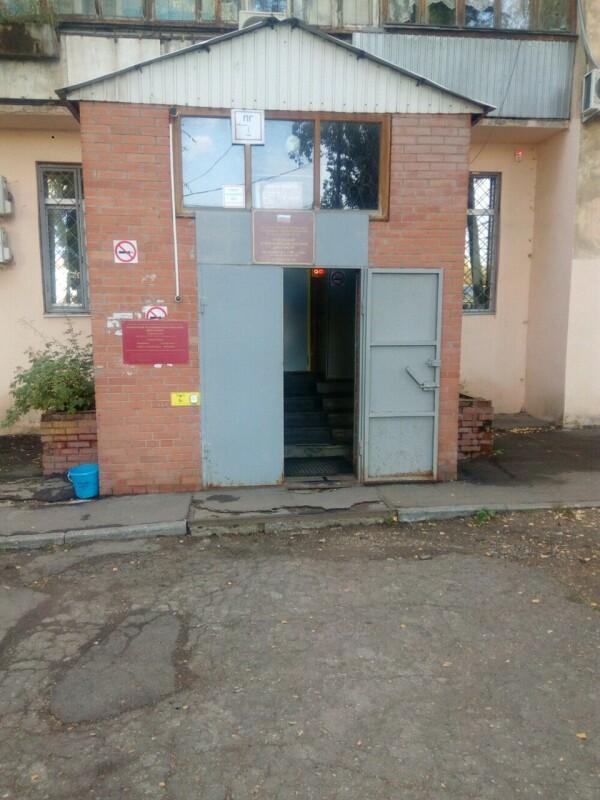 Психоневрологический диспансер №2 на Ташкентской