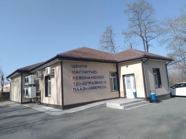 Центр МРТ «Фарадей»