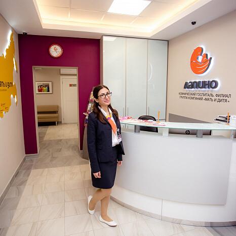 Клиника КГ Лапино, фото №4