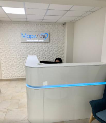 Медицинский центр МариЛав на Некрасовке