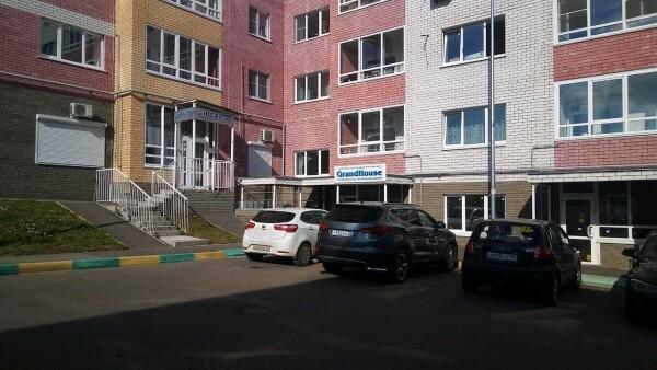 Медицинский центр «Неофитос»