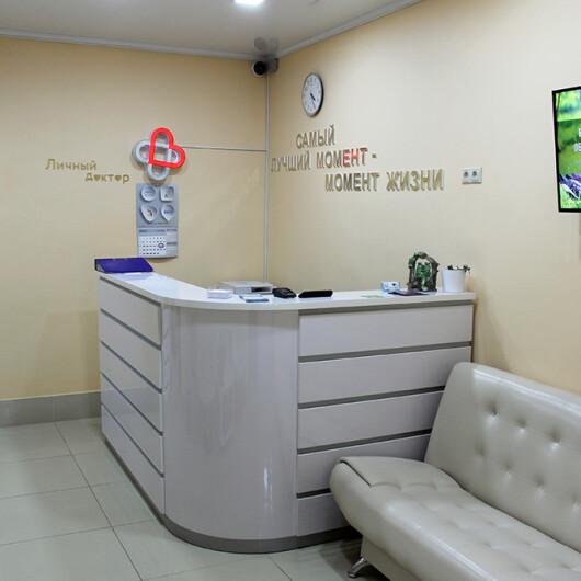 Клиника Личный Доктор на Миклухо-Маклая, фото №1