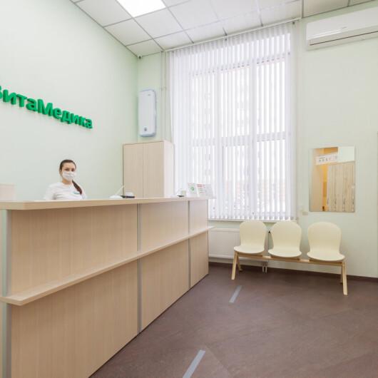 Витамедика на Циолковского, фото №2