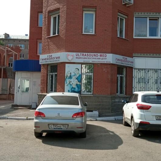 Центр УЗИ «Ультрасаунд-Мед» на Свердлова, фото №1