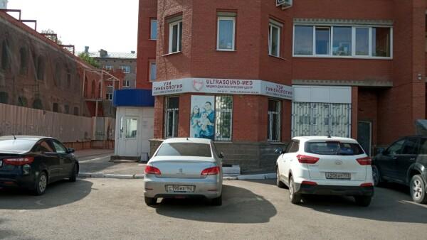 Центр УЗИ «Ультрасаунд-Мед» на Свердлова