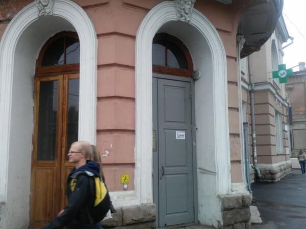 Поликлиника №2 на Ленина