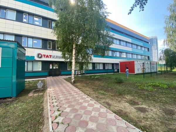 Медицинский центр «Татклиник» на 9 комплексе 16