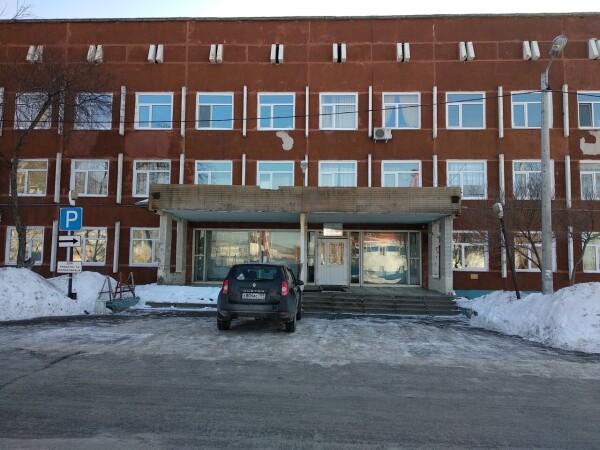 Поликлиника №2 ФМБА на Кронита