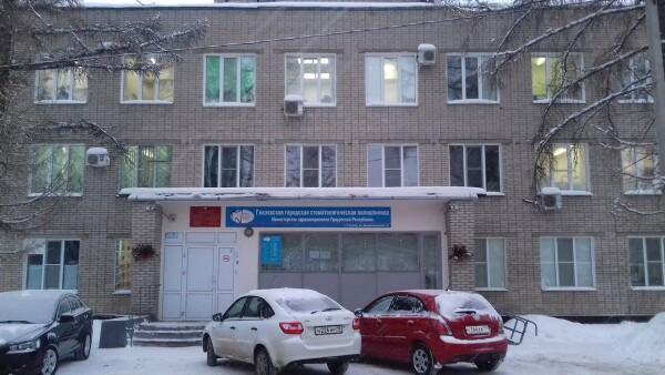 Стоматологическая поликлиника на Дзержинского