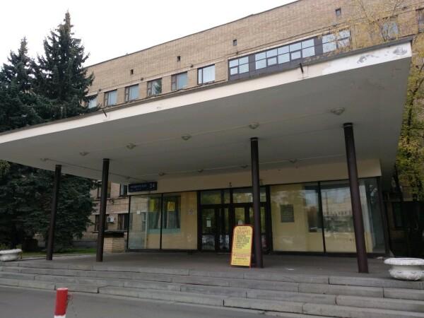 НИИ экспериментальной диагностики и терапии опухолей НМИЦ онкологии им. Н.Н. Блохина