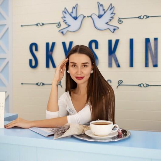 SkySkin Clinic, фото №1